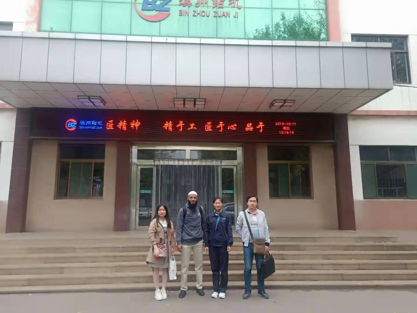 Drill foreign merchants visit our factory