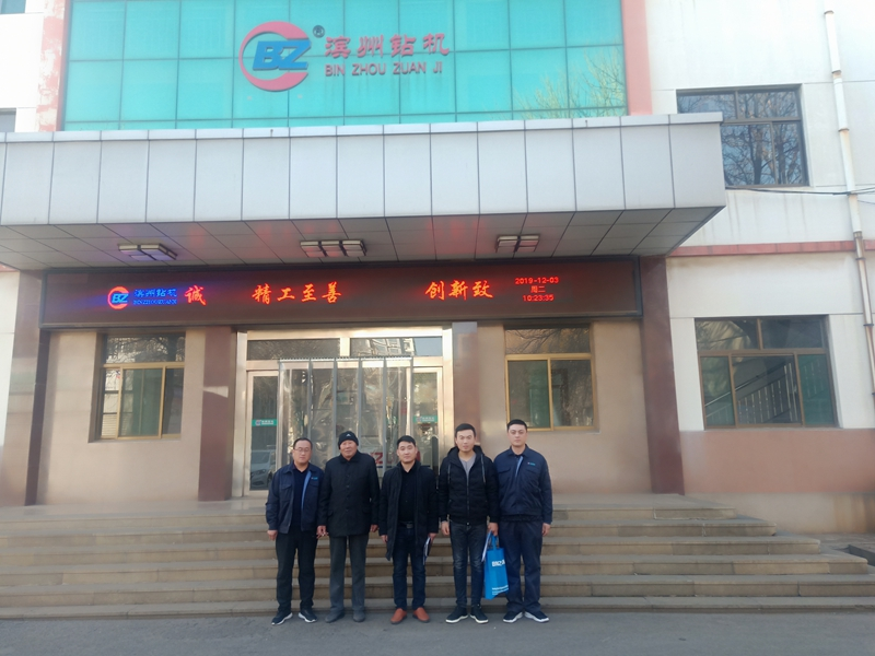 Merchants of Zaozhuang Water Conservancy Bureau inspect our drilling machine